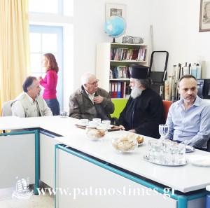 PATMIADA-AGIASMOS4
